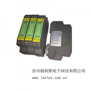 18mm超薄無需外供電源LBDE263A11型無源信號隔離器-- 蘇州朗利斯電子科技有限公司