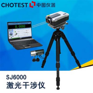 提供激光干涉仪SJ6000,高精度、高灵敏度多检测手段-- 深圳市中图仪器科技有限公司