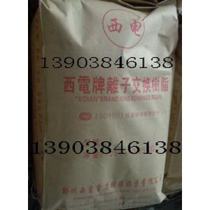 吸附树脂废水处理树脂双氧水吸附树脂白酒纯化吸附树脂醛吸附树脂-- 郑州西电电力树脂销售有限公司