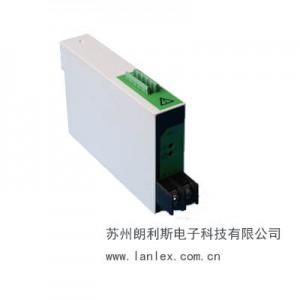 經濟薄款單相電流電量變送器LATH12/LVTH12型多少錢-- 蘇州朗利斯電子科技有限公司