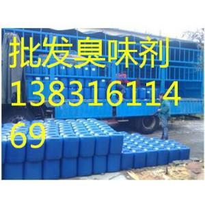 齐齐哈总代理长期供应锅炉臭味剂(优品.一 品)-- 天津市津达正源节能环保科技有限公司