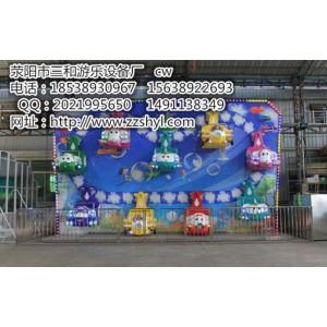 快乐天空丨儿童游乐设备丨厂家直销丨报价-- 荥阳市星河游乐设备厂