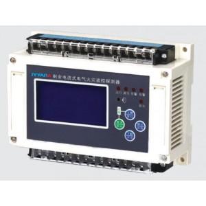 RAC/256防火漏电监控主机