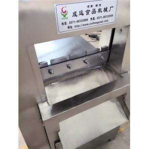 荥阳成远 冻肉切片机 厂家订制-- 荥阳市成远食品机械厂