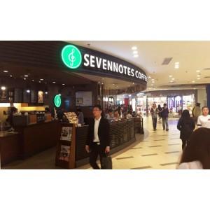 加盟7咖啡,让自己高兴一辈子-- 广州谷胜饮食管理有限公司