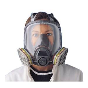 防毒面具-- 北京科固安防设备有限公司