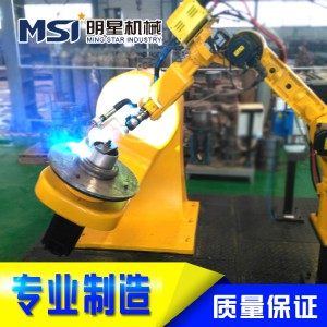 大型機械加工廠家  數控加工中心-- 河南省獲嘉明星機械有限公司