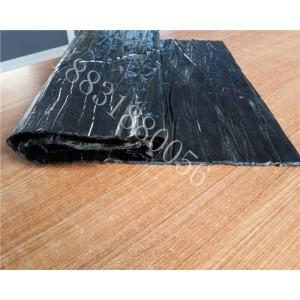 丁基橡胶密封胶粘带|橡胶止水带-- 衡水宏基橡塑有限公司