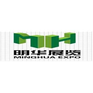 2017中国.北京智能玩具展览会-- 北京明华国际展览股份有限公司