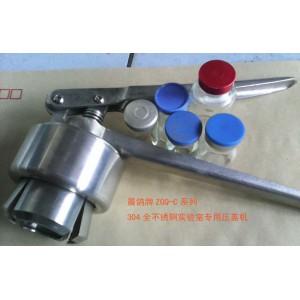 压盖机|手动压盖机|手动西林瓶压盖机-- 郑州晨鸽机电设备有限公司
