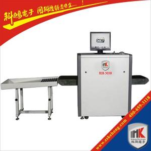 上海X光安检机 通道式X光机低价促销-- 中山市科鸿电子科技有限公司