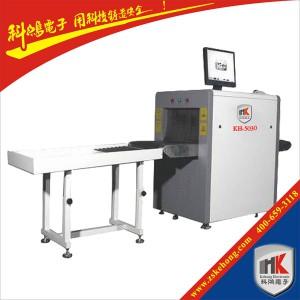广东中山X光机 安检机 行李安检机厂家批发 价格优惠-- 中山市科鸿电子科技有限公司