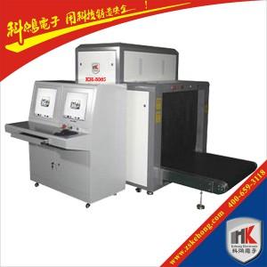 重庆X光行李包裹安检机 X射线机行李安检机 现货特惠-- 中山市科鸿电子科技有限公司