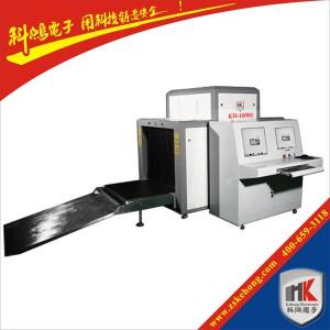 新疆X光机 行李包裹安检机 通道式X光机 质优价惠-- 中山市科鸿电子科技有限公司