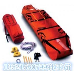 多功能救援担架供应商-- 北京科固安防设备有限公司