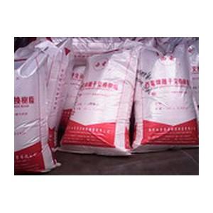 D001大孔强酸性苯乙烯阳离子交换树脂西电电力树脂-- 郑州西电电力树脂销售有限公司