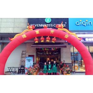 完你一个7咖啡梦-- 广州谷胜饮食管理有限公司