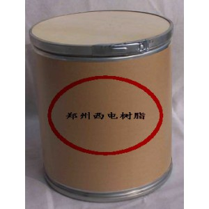 ZXPR161-NH铵型粉末阳树脂西电电力树脂-- 郑州西电电力树脂销售有限公司