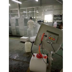 纺织厂用加湿器-手推式离心加湿器销
