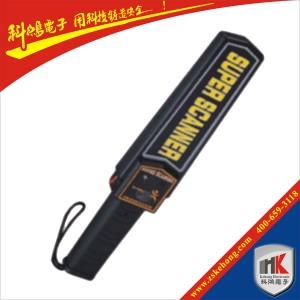 汕头金属探测器 手持金属探测器厂家低价促销-- 中山市科鸿电子科技有限公司
