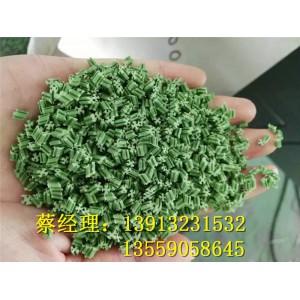 EPDM草坪填充料颗粒造粒机-振德隆机械-- 森德莫瑞金属制品有限公司