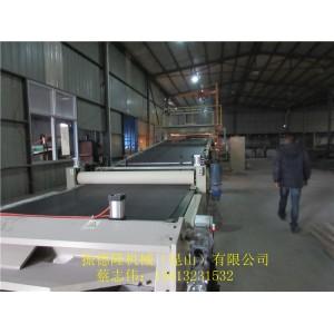 EVA发泡片材挤出机-EVA汽车内饰板材-- 森德莫瑞金属制品有限公司