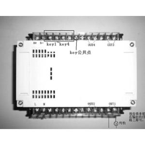 4路智能可編程調光器 燈光調光器 燈光明暗控制器 中控調光器-- 廣州市鑫控科技有限公司