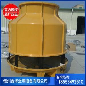 GBNL3- T冷却塔,高温型逆流式玻璃钢冷却塔-- 德州鑫泽空调设备有限公司
