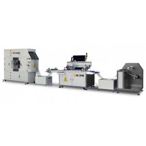 全自动丝印机喜工卷对卷丝印机5*0型高速印刷-- 广州市喜工机械设备有限公司