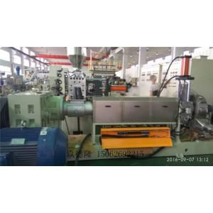 南京陶瓷化低烟无卤造粒机,低烟无卤造粒机-- PVC电缆料造粒机-玖德隆机械(昆山)有限公司