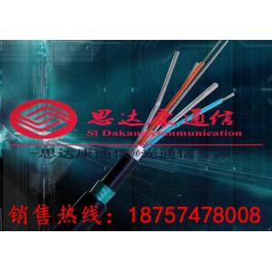 GYTA6芯室外层绞光缆-- 宁波思达康通信科技有限公司