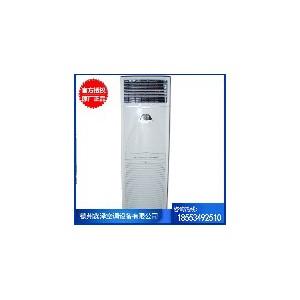 水暖空調 水溫水冷井水暖氣爐 冷暖兩用柜式風機盤管-- 德州鑫澤空調設備有限公司