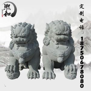 支持定做石雕獅子 看門石雕獅子 款式多樣 材質優良 歡迎選購-- 富士熙和石業