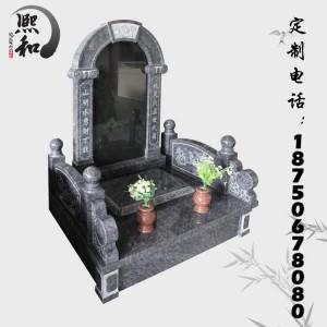 墓碑加工廠直銷 印度紅大理石墓碑 多種款式 歡迎訂購-- 富士熙和石業