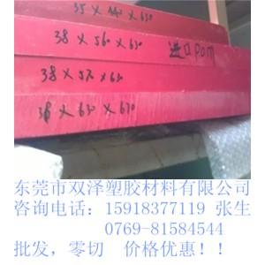 進口賽鋼板 防靜電POM板-- 東莞市雙澤塑膠材料有限公司