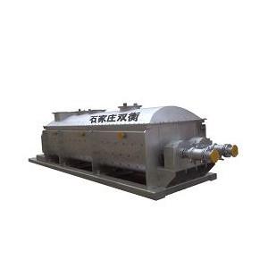 空心桨叶干燥机-- 石家庄双衡化工科技有限公司