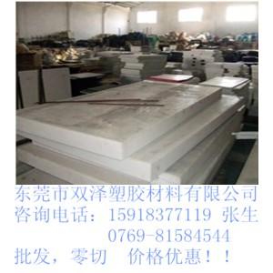 進口POM板加纖POM板 本色聚甲醛-- 東莞市雙澤塑膠材料有限公司