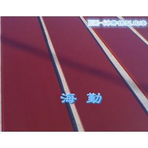 H52-60环氧带锈防腐蚀底漆-- 北京海勤利文化工科技有限公司
