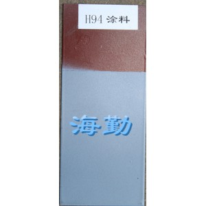 H94 阻燃导静电耐温防腐蚀涂料-- 北京海勤利文化工科技有限公司