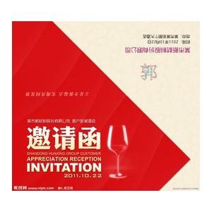 2017北京充电设备博览会-- 北京明华展览集团