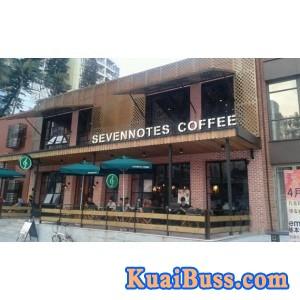 咖啡加盟也需要跟上行业潮流-- 广州谷胜饮食管理有限公司