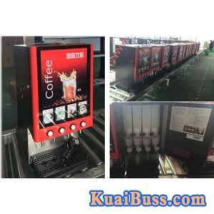 全自动咖啡奶茶机厂家供应-- 郑州多味源食品有限公司