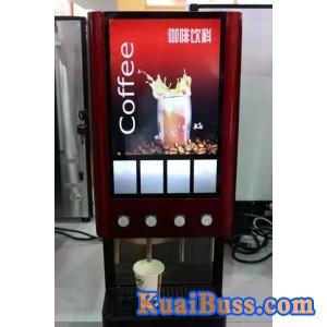 全自动咖啡奶茶机厂家价格-- 郑州多味源食品有限公司