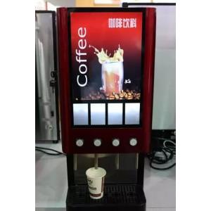 全自动咖啡奶茶机厂家价格