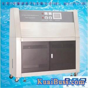粉末涂料紫外线老化箱/抗紫外线老化试验箱-- 东莞市爱佩试验设备有限公司