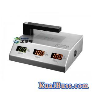 红外油墨光学透过率仪SDR850,厂家直销-- 深圳市速德瑞科技有限公司