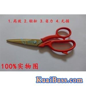 消防剪子防爆裁剪刀225mm無火花剪刀工業手動剪子-- 滄州中防科技有限公司