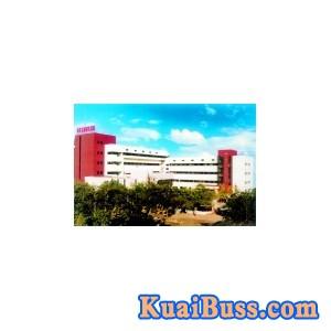 锰铁检测/锰铁化验/锰铁测试/锰铁成分分析-- 国标(北京)检验认证有限公司