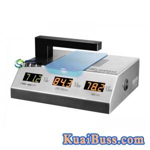 蓝光、紫光UV400、可见光透过率测试仪 SDR852-- 深圳市速德瑞科技有限公司