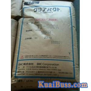 供应GPPS日本油墨CR-4500 耐热级-- 东莞市特展塑胶原料有限公司
